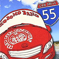 Can Drive 55/子供ばんど