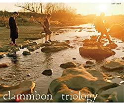 triology/クラムボン