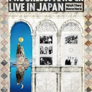 [写真集]PROGRESSIVE ROCK LIVE IN JAPAN  Wish They Were Here(9月10日発売)