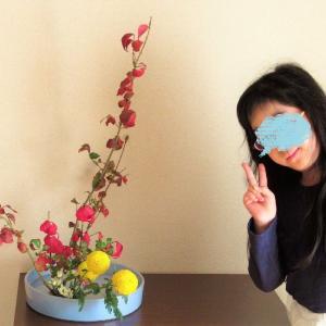むすめのお花のお稽古(第九回目)
