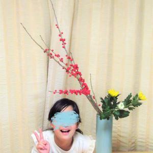 むすめのお花のお稽古(第五十七回目)