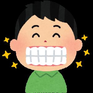日本人の歯並び、悪い人が多い理由