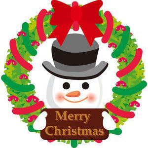 クリスマス・イブの意味