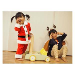 嬉しいクリスマスプレゼント♡