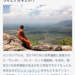 久しぶりの海外逃亡(^ ^)