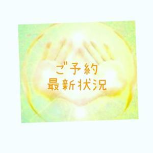 ナイスタイミングのネタ&10月25日(金)〜予約最新状況