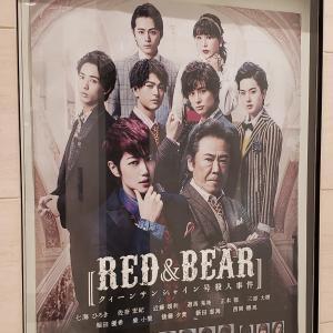 七海ひろき主演「RED&BEAR」初日に行ってまいりましたーー!!(たぶんネタバレはしていません)