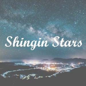 紅ゆずるを照らす星(「GOD OF STARS-食聖-」感想その3)