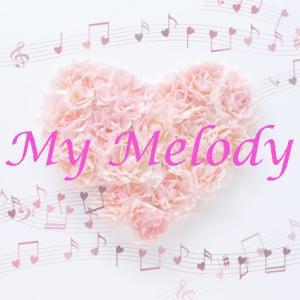 綺咲愛里ミュージックサロン「My Melody」in 宝塚ホテルに行ってしまいましたーーーー!!!!