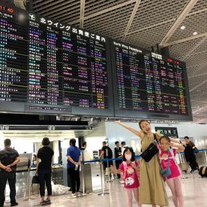 学校を休ませて海外旅行に行くことに対する賛否。