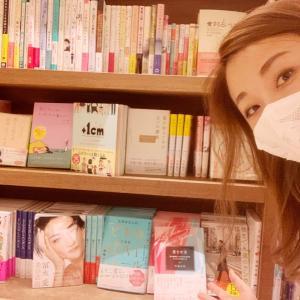 「愛させ力」全国書店・取扱リスト一覧