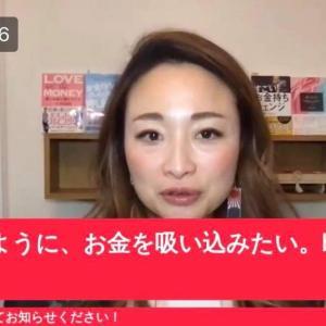 歌わない歌姫降臨。Crazy in LIVE!!!