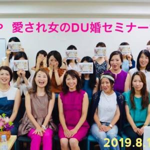 大阪セミナーレポまとめ&コーデ詳細♡