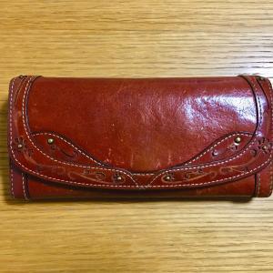財布の中のポイントカードは何枚?