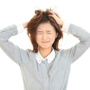 40代主婦ストレス解消に最も効果的な方法とは? | 40代主婦 Life Change