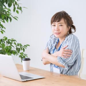 恐い内臓型冷え症やお尻が原因の冷え症不眠等の対策や改善法 | 40代主婦 Life Change