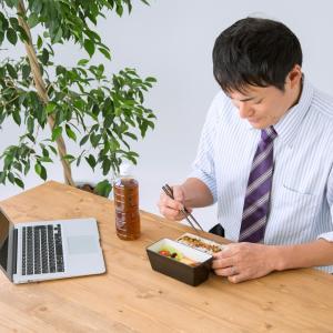 日本人はお米でダイエットできる~その科学的根拠がわかった! | 40代主婦 Life Change