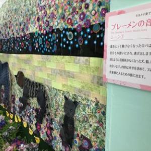 東京国際キルトフェスティバル4*『ブレーメンの音楽隊』&『くるみ割り人形』