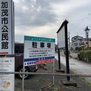 加茂山公園のリス園と加茂川の鯉のぼり