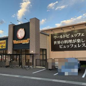 ご飯@神戸ワールドビュッフェ 新潟西店