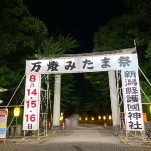 万燈みたま祭り@新潟護国神社