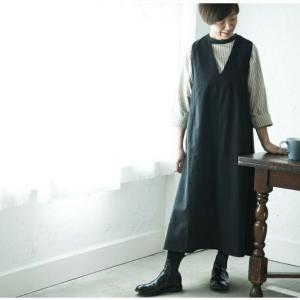 【お悩み相談室】体形カバーしながらおしゃれを楽しむ冬コーデ公開中