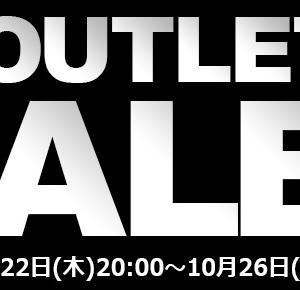 Logitec Direct楽天市場店、10月27日午後6時からアウトレットセールを開催