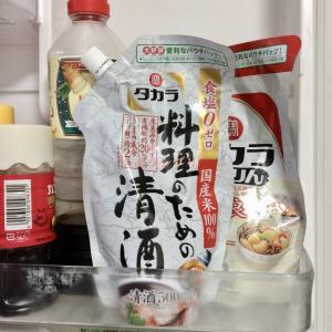 調味料をサイズダウンさせて、冷蔵庫をスッキリ。