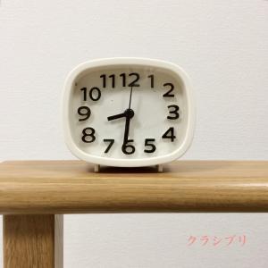 【ダイソー】置き時計をコンパクトに変えました。