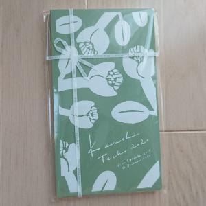 北欧、暮らしの道具店でもらえるオマケのクラシ手帳が素敵!