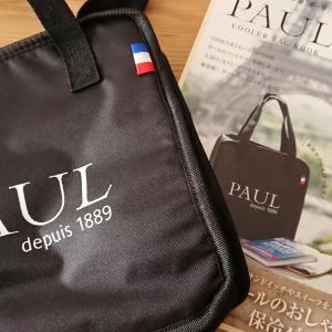 もう届いた!PAULの保冷バッグとポチレポ