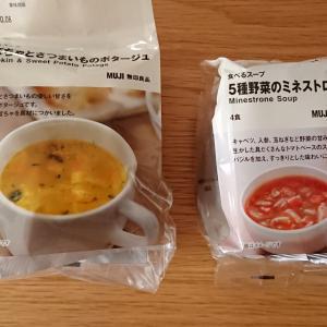 無印のスープで朝ごはん