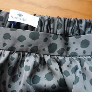 予約してたスカートが届きました!