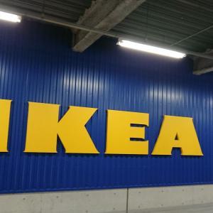 久しぶりにIKEAに行ってゲットしてきたモノ!