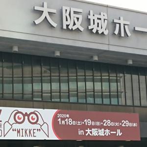 スピッツ MIKKEツアー 大阪城ホール