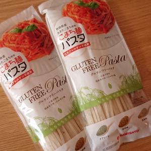 ヘルシーなお米の麺とマラソンポチレポ~