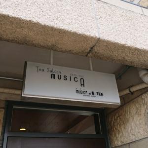 芦屋『Tea Saloon Musica』へ行きました