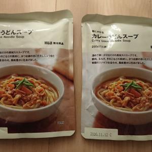無印のカレーうどんスープと楽天スーパーセールポチレポ