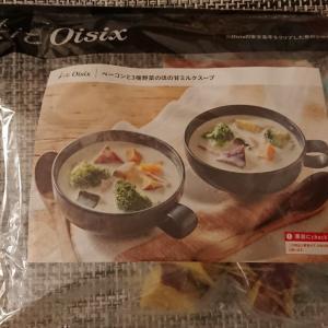 便利なKitで作ったおいしいスープ