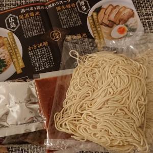 家にあると便利な「麺」