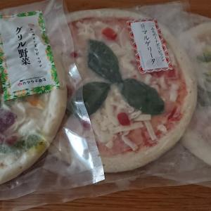 楽天でポチったおいしい冷凍ピザ