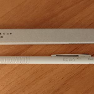 『北欧、暮らしの道具店』で買ったスタイリッシュなボールペン