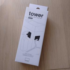 楽天Fashionで買ったtowerシリーズが優秀!