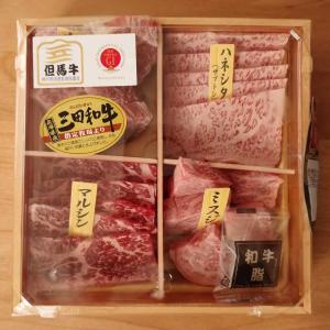おいしいお肉!但馬・三田牛が届きました~!