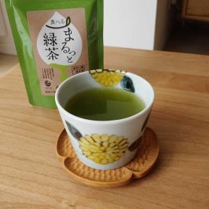 まるっと緑茶