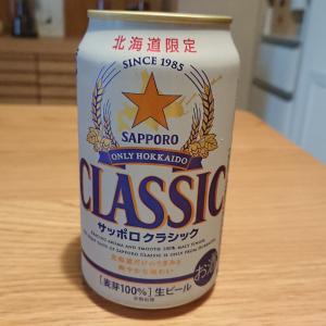 北海道で買ったお土産・ラーメンとかビールとか