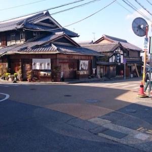 【奈良県美味しい物】中将堂本舗のよもぎ餅