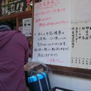 【奈良・廣瀬神社】 砂かけ祭