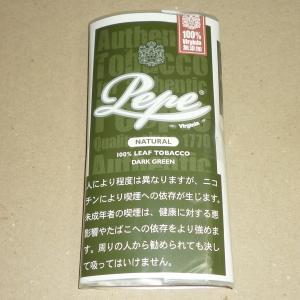 【アテにならないシャグレビュー】Vol.86 ペペ・ダークグリーン