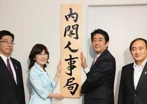 「アベイッキョウ」という言葉に秘められた非民主主義国家日本